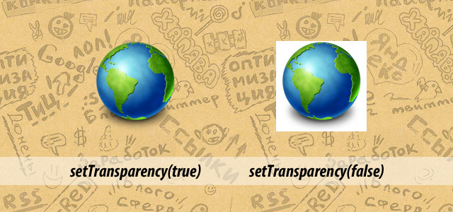 Прозрачность